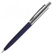 Ручка шариковая BUSINESS