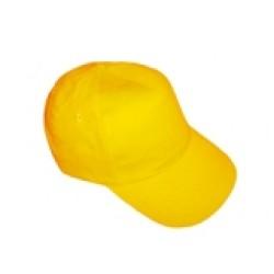 Бейсболка желтая с металлической застежкой