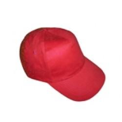 Бейсболка красная с металлической застежкой