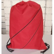 Рюкзак Отдых с черной отделкой