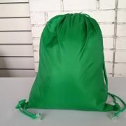 Рюкзак Школа зеленый